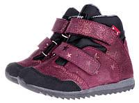 """Демисезонные ботинки для девочки """"Mrugala"""" 26-30"""