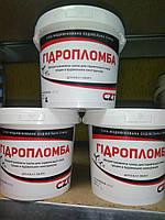 ГИДРОПЛОМБА (1кг) быстротвердеющий гидроцемент