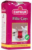 """Турецкий чай чёрный мелколистовой 1000 г Caykur """"Filiz Cayı"""""""