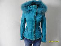 Куртки зимние СР12345-8