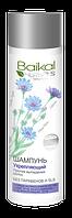"""Органический шампунь Baikal Herbals """"Укрепляющий"""",280 мл"""