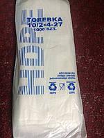 Пакеты фасованные размер 2 (1000 шт/уп/250 грамм)
