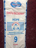 """Пакеты фасовочные 9 размер """"Традиции качества"""" 800 грамм/уп."""