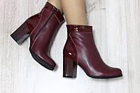 Ботиночки кожаные на каблуке демисезонные марсала