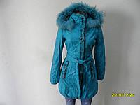 Куртки зимние СР12345