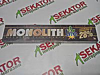 Электроды сварочные Монолит 2,0 мм, 1 кг