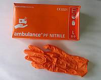 Перчатки нитриловые оранжевые Ambulance PF NITRILE (упаковка 50 пар)