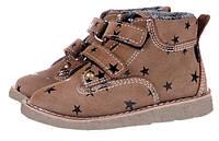 """Демисезонные ботинки для мальчика и девочки  """"Mrugala"""" 26-30"""