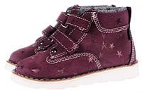 """Демисезонные ботинки для девочки """"Mrugala"""" 20-25"""