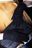 Перчатки женские тёплые