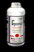 Гербицид Герсотил аналог Гранстар - трибенурон-метил, 750 г/кг, для зерновых культур