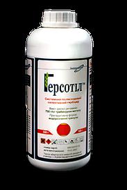 Гербицид Герсотил  (Гранстар) - трибенурон-метил, 750 г/кг, для злаковых культур, подсолнечника