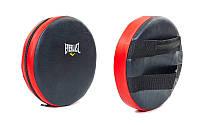 Лапа Прямая круглая (2шт) PVC MATSA MA-0323 (крепление-две PL ленты, р-р 30x6 см, чёрный-красный)