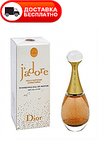 Женская парфюмированная вода CHRISTIAN DIOR J'ADORE GOLD SUPREME LIMITED EDP 100 ML