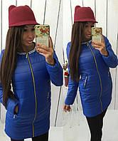 """Теплая  курточка """" Гера Зима """" на синтепоне с жемчугом на воротнике, цвет электрик . Арт-8750/74"""