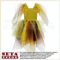 Детские платье Золотая рыбка жёлто-коричневое, карнавальное.