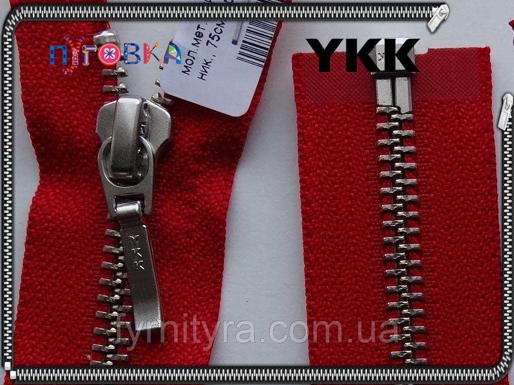 Металл YKK 75cm 520 тёмно-красная 1 бег №5 никель