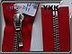 Металл YKK 75cm 519 красная 1 бег №5 никель, фото 2