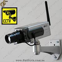 """Камера видеонаблюдения (муляж) - """"Motion Detection"""""""