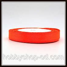 Лента атласная 1,2 см  ярко-оранжевая