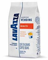 Кофе в зернах Lavazza Espresso Vending Aroma Piu 1 кг
