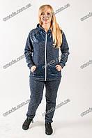Теплый женский спортивный костюм