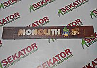 Электроды сварочные Монолит 3,0 мм, 0,5 кг