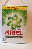 ARIEL  Actilift 8,5 кг