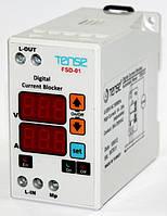 Реле тока электронное контроля ограничения нагрузки тока 1-но фазное цена купить TENSE