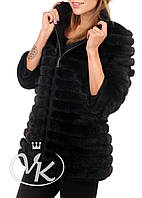 Куртка кожаная с мехом ондатры