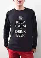 """Мужская футболка """"Keep calm and live drink beer"""""""