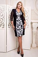 Платье нарядное  Opera  р 50,52,54,56,58,60