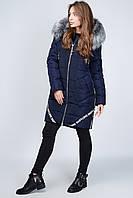 Куртка женская зимняя LOVE, женская зимняя куртка, пуховик, от производителя, дропшиппинг