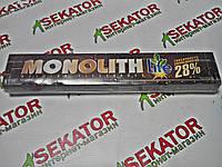 Электроды сварочные Монолит 3,0 мм, 2,5 кг