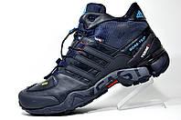 Кроссовки мужские Adidas Terrex Gore-tex на меху