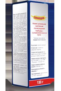 Гербицид Злакодин аналог Монитор - сульфосульфурон, 750 г/кг, проти пирію на пшениці, тритикале