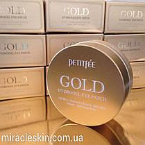 Petitfee Gold Hydrogel Eye Patch +5 golden complex 60 pcs/ Гидрогелевые патчи для глаз с золотым комплексом +5