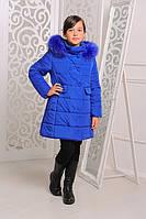Теплое Пальто детское | Курточка Катрина