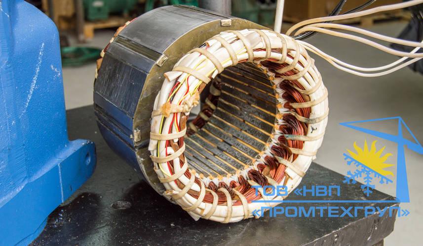 Перемотка электродвигателя холодильного компрессора Bitzer, Bock, Frascold, Mycom, Grasso