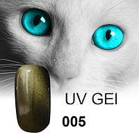 Кошачий глаз ALEXA 5. Шартрез. 10 мл.