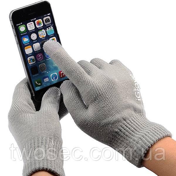 Перчатки iGlove для сенсорных экранов светло-серые