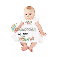 Заготовка под вышивку сарафана детского (1-3года)