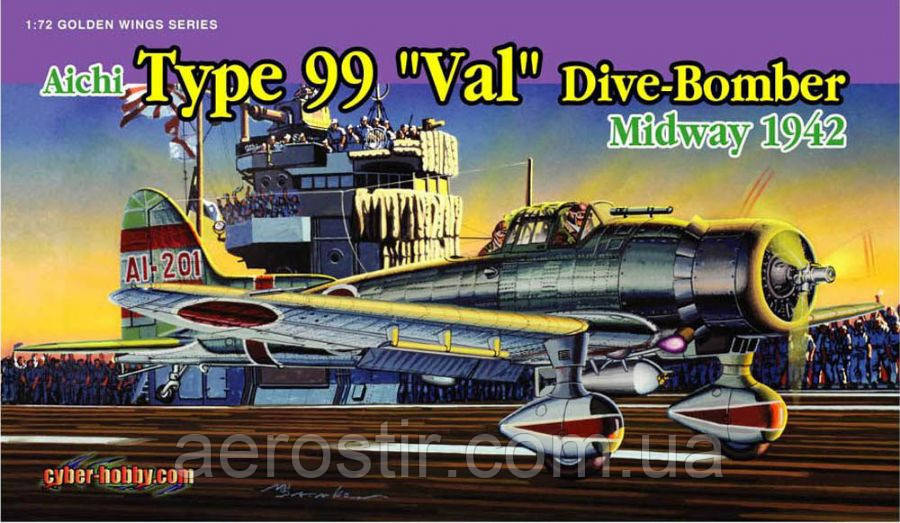 Aichi Type 99 'Val' Dive-Bomber MIDWAY 1942 1/72 DRAGON 5107