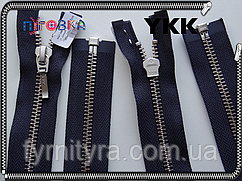 Металл YKK никель №5 1бег. 75cm 233 тёмно-синяя
