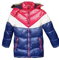 """Зимняя куртка """"Спорт"""" на мальчика, р. 116-140"""