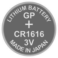 Бат. дисковые  GP CR1616-U5 LITHIUM, CR1616, 3V