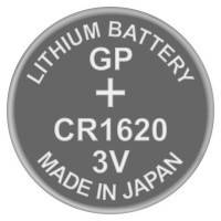 Бат. дисковые  GP CR1620-U5 LITHIUM, CR1620, 3V