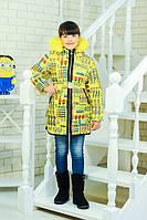 Детская зимняя куртка | Яркая куртка Машенька с меховой опушкой
