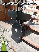 Молотковая зернодробилка зерна «Фермер»  250-400 кг/час, без двигателя