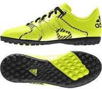 3037b0c85354 Сороконожки adidas в Украине. Сравнить цены, купить потребительские ...
